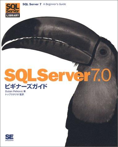 SQLServer7.0 Beginner's Guide (SQL Server LIBRARY) (1999) ISBN: 4881357840 [Japanese Import]