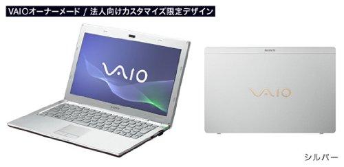 ソニー(SONY) VAIO Xシリーズ VPCX11AKJ シルバー (シルバー)