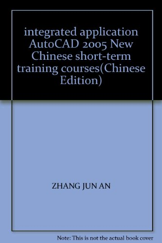 Discount integrated application AutoCAD 2005 New Chinese short-term training courses(Chinese Edition)