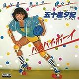 バイバイ・ボーイ (MEG-CD)