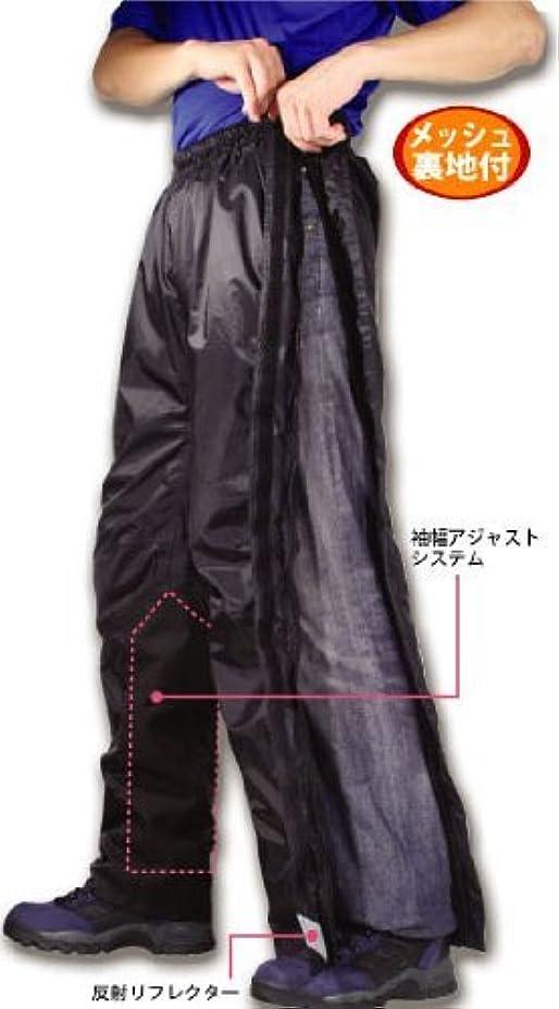 変化する一過性レタッチコミネ KOMINE バイク レインパンツ ネオ レインウェア 雨具 ブラック 5XLB 03-538 RK-538