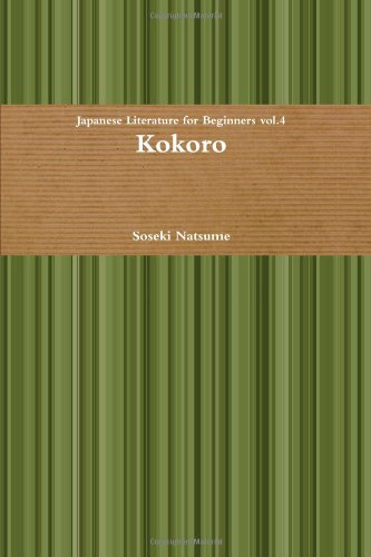 an analysis of the theme of egoism in kokoro by natsume soseki Translate kokoro to english online and download is a novel by the japanese author natsume soseki here in the context of interwoven strands of egoism and.