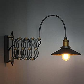 Scissor Extention Accordion Wall Lamp Antiqued Patina