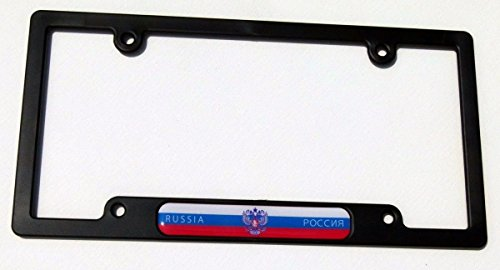 Russia Russian Flag Black Plastic Car License plate frame dome decal ()