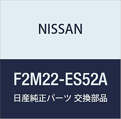 NISSAN(ニッサン) 日産純正部品 フロントバンパー F2M22-EQ11A F2M22-EQ11A B01HM239N8 バンパー F2M22-EQ11A|F2M22-EQ11A  バンパー F2M22EQ11A