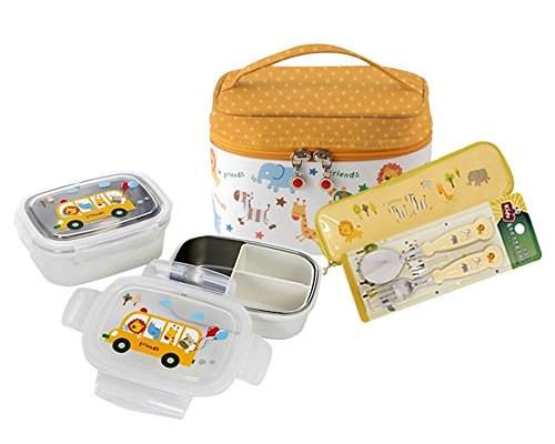 E-MART BPA Free, Corn and Stainless Made Kids Lunch Box Set (Bpa Free Corn compare prices)