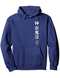 Ninja Japanese Saying To Appear and Disappear Hoodie