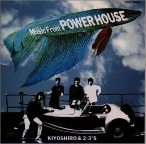 Music From Power House!善良な市民 The 23's