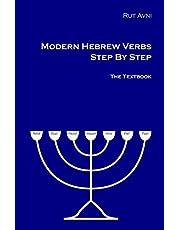 Modern Hebrew Verbs Step By Step: The Textbook.