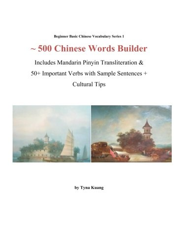 Basic Vocabulary Builder (~500 Chinese Words Builder: Includes Mandarin Pinyin Transliteration & 50+ Important Verbs with Sample Sentences + Cultural Tips (Beginner Basic Chinese Vocabulary Series) (Volume 1))