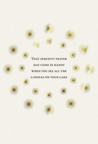祈り ニーバー の