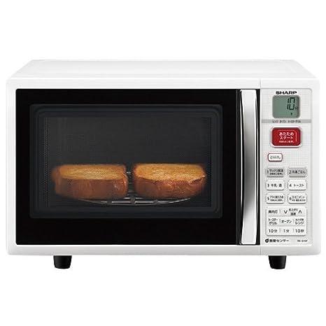 Amazon.com: Sharp horno microondas blanco de largo sistema ...
