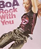 Rock With You (CCCD)