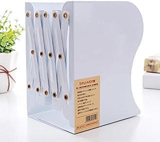 Einziehbar stehend Bücherregal Bücherregal Metall Desktop Aufbewahrungsbox 19 * 10 * 15cm light White