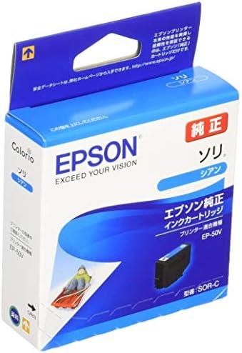 エプソン 純正 インクカートリッジ ソリ SOR-C シアン