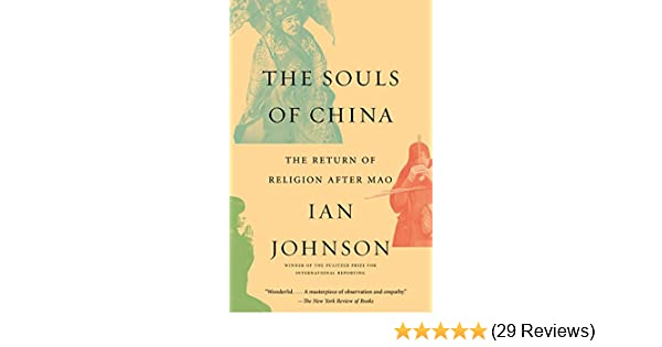 Amazon the souls of china the return of religion after mao amazon the souls of china the return of religion after mao ebook ian johnson kindle store fandeluxe Image collections