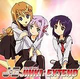 Jinki:Extend V.2