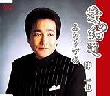 AI NO HOSOJI by ICHIYA OKI [Music CD]