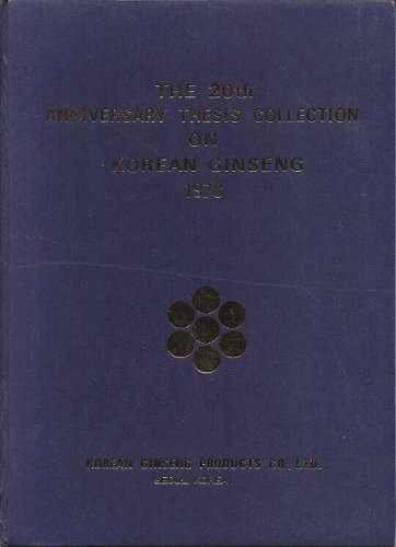 the-20th-anniversary-thesis-collection-on-korean-ginseng-1978