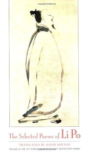 The Selected Poems of Li Po (Garden Wood Fern)