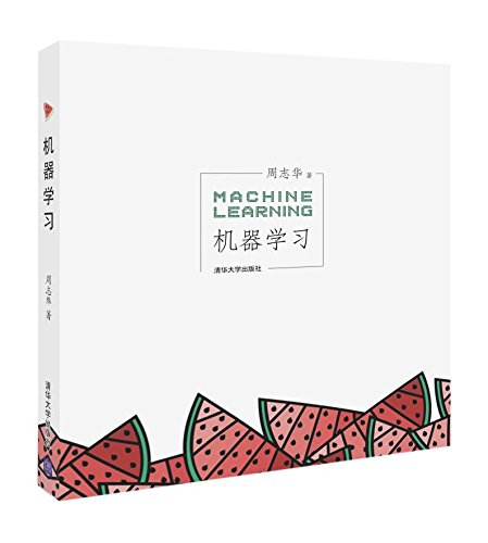Machine Learning (Chinese Edition)