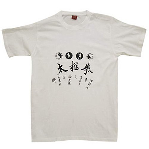 THY COLLECTIBLES Chinese Culture T-shirt TAI CHI (white) (XXXL) (Collectible Tees)