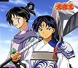 Inuyasha Character Single 2 Bankotsu