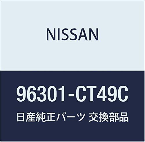 NISSAN (日産) 純正部品 ドアミラー アッセンブリー RH モコ 品番96301-4A06D B01HBPONP4 モコ|96301-4A06D  モコ