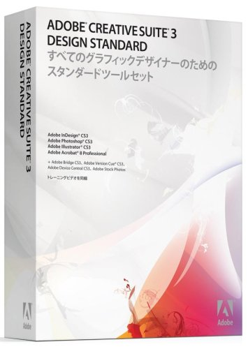 Creative Suite 3 Design Standard 日本語版 Windows版 (旧製品) B0011Z0PLC Parent