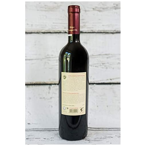 41ST vGmr5L Greek-Fine-Wine-Domaine-Paterianakis-Paterianakis-Organic-Dry-Red-Wine-Mandilari-Kotsifali-PGI-Crete-Greece-2015-Full-Case-6x750ml-Bottles