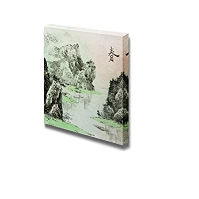 Canvas Prints Wall Art - Chinese Traditional Ink Painting Landscape of Spring Season - 16