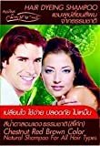 2 Packs Poompuksa Hair Dyeing Shampoo Chestnut Red Brown Color Natural Henna Shampoo for All Hair Types By Thai Dd