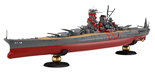 フジミ模型 艦NEXTハイスクール・フリートシリーズ No.2 超大型直接教育艦 武蔵 1/700スケール 色分け済みプラモデル