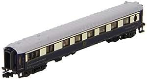 Arnold - Tren Luxury coach Compañía F. Andaluces Nº2 (Hornby HN4154)