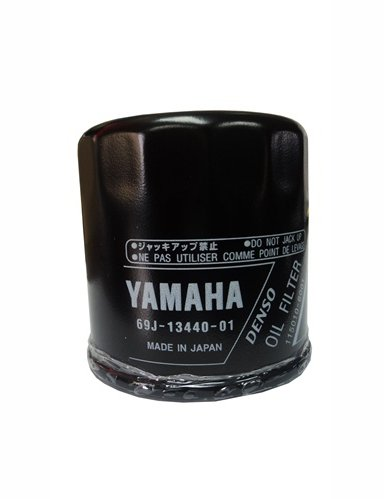 OIL FILTER, Genuine Yamaha OEM ATV / Motorcycle / Watercraft / Snowmobile Part, [gp] (Yamaha Atv Motor)