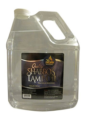 1 Gallon Paraffin Lamp Oil - Clear Smokeless, Odorless, Clean Burning Fuel for Indoor and Outdoor Use - Shabbos Lamp Oil, by Ner Mitzvah by Ner Mitzvah (Image #5)