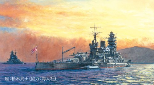 1/700 special series SPOT-No.13 Pacific War first fleet-first squadron
