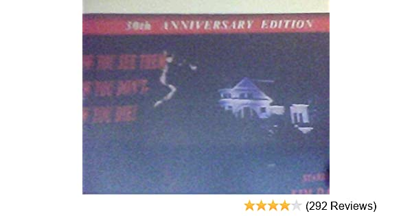 Amazon.com: Dont Be Afraid of the Dark [VHS]: Kim Darby, Jim Hutton, Barbara Anderson, William Demarest, Pedro Armendáriz Jr., Lesley Woods, Robert Cleaves ...