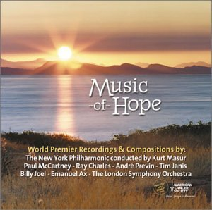Music of Hope Ranking TOP4 Fashion