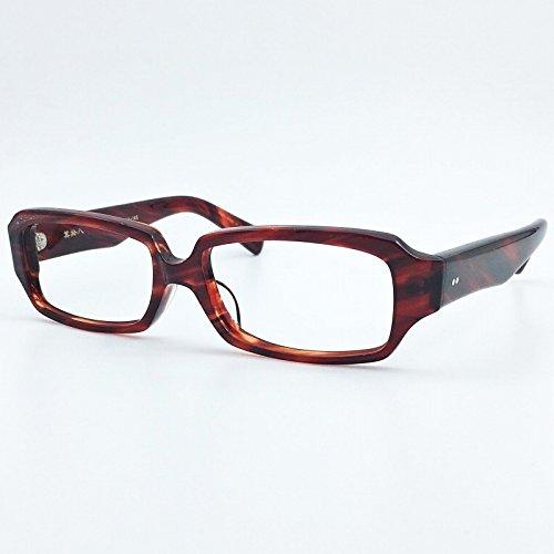 角矢甚治郎 其拾八 日本製 SABAE 職人が作る眼鏡 セルロイド製 メガネ フレーム 度付き対応 B07DS927TL (度入り)最薄型1.74非球面レンズ付き(レンズカラーあり)|ホ ホ (度入り)最薄型1.74非球面レンズ付き(レンズカラーあり)