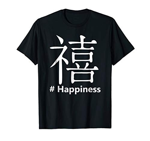 (Happiness Kanji Traditional Chinese Symbol T-Shirt )