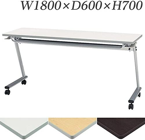 【受注生産品】生興 テーブル STE型スタックテーブル W1800×D600×H700 天板ハネ上げ式 スライドスタック式 棚付 STE-1860T ダークブラウン