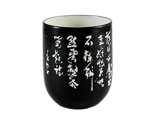Tang Poem Tea Cup (Black)