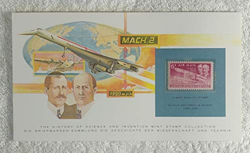 Wilbur & Orville Wright - Postage Stamp (United States, 1949) & Art Panel - The History of Science & Invention - Franklin Mint (Limited Edition, 1986) - First Free Controlled & Sustained Powered Flight by Man Airplane, Aviation