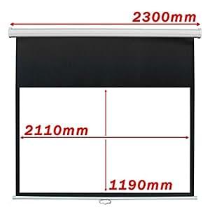 Cablematic - Pantalla de proyección de pared blanca 2110x1190mm 16:9 DisplayMATIC