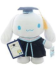Mijn melodie, Cinnamorolol Graduation Plush Doll Rag Poppen om kinderen te geven vakantie geschenken Graduation Gifts Gemini Gevulde poppen
