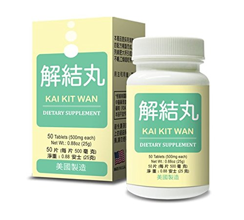 (Kai Kit Wan :: Herbal Supplement for a Healthy Prostate :: Made in)