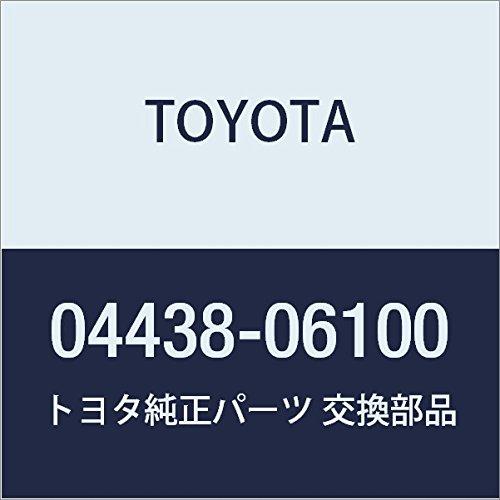 TOYOTA (トヨタ) 純正部品 フロントドライブシャフト イン & アウトボード ブーツキット LH 品番04438-12580 B01LWKCFQE -|04438-12580