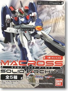 Macross Solid Archive Trading Figure Collection (Display Box of (Macross Valkyrie Collection)
