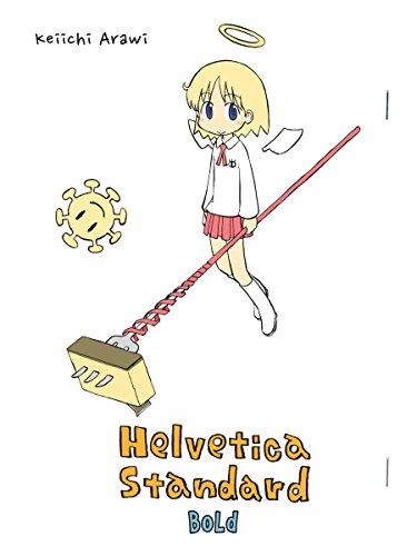 Helvetica Standard Bold (Nichijou) by Vertical Comics